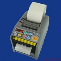 供应ZCUT-9胶带切割机