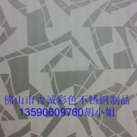 不锈钢蚀刻/彩色不锈钢蚀刻/不锈钢蚀刻供应商