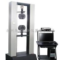 伺服控制材料试验机(10-50KN)