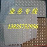 东莞硅胶垫