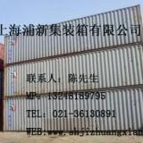 上海市集装箱活动房销售/二手集装箱买卖/集装箱办公室改装  集装箱办公室改造