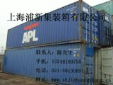 上海市上海二手集装箱二手集装箱价格