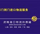 苏州二手加工中心如何办理进口机电证