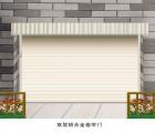 北京维修欧式防火卷帘门安装卷帘门