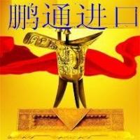 东莞新旧龙门数控铣床专业进口代理