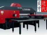 上海市安定器进口要办理哪些手续?