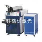 苏州激光焊机