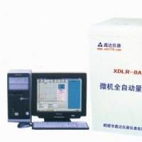 XDL-5000型微机定硫仪