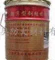 销售德州聊城临沂菏泽莱芜薄型防火涂料15075126119