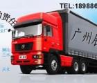 广州黄埔港到江门方向洋浦中良、安通集装箱拖车价格优惠