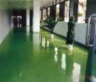 东莞环氧树脂自平流地板,环氧玻纤树脂地板,全钢高架防静电地板,整体喷涂防静电地板,金刚砂硬化耐磨地板,环氧树脂砂浆地板,PVC防静电地板