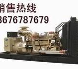 扬州500kw上柴柴油发电机-500kw上柴柴油发电机组-500kw柴油发电机报价