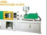 温州烘箱,焊条烘箱,干燥设备,干燥箱