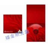 广州广州cd、dvd刻录打印  广州光盘压制生产