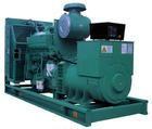 帕金斯发电机组康明斯发电机组佛山顺德柴油机