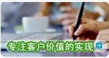郑州网站建设、优化、推广等