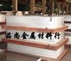 东莞进口日本弹簧钢SK7 进口弹簧钢带 进口弹簧钢线 弹簧钢批发
