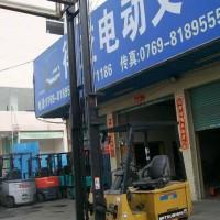 供应二手三菱1.5吨电动叉车(升高4.1米)