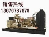 深圳山西300W磁悬浮风力发电机.的风光互补路灯