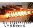 郑州cxy价格低的金属材料复合焊接设备华锐厂家就是质量