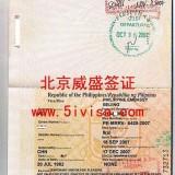 北京市安哥拉签证领事馆提供专业的安哥拉商务签证 资料简单包邀请函 正规签证成功后付费