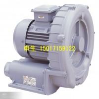 批量供应高压风机高压鼓风机旋涡气泵RB-2 1件起批