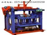郑州液压全自动砌块成型机