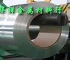 东莞供应进口耐高温高硬度弹簧钢T12A 进口弹簧钢琴钢丝弹簧钢的行情