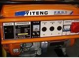 上海市供应10千瓦本田汽油发电机/伊藤の动力,源自日本