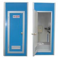 市政临时厕所