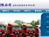 广州黄埔港拖车运输