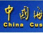 广州降香黄檀原木进口流程/费用/单证/木材原木进口代理