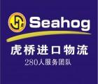 上海市食品红酒上海进口资料丨上海保税区报关行