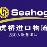 上海市食品红酒上海进口流程丨上海保税区报关行