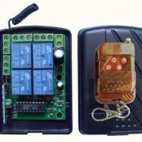 220V遥控开关模组 四组遥控开关 TAD-T70-T-100
