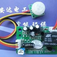 人体感应开关模块TAD-758继电器输出接负载能力强