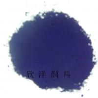 颜料蓝10