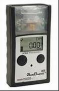 燃烧效率测定仪,手持式OPTIMa7烟气分析仪