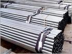 无缝钢管合金钢管冷拔管管