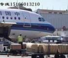 青岛货运 火车货运 客车货运 空运樱桃 空运海鲜 价格低