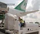 空运海鲜 快递海鲜 加干冰 冷藏空运