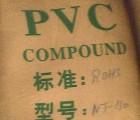 北京市聚氯乙稀PVC