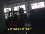 上海到东营包车物流专业大件货运