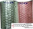 深圳红色防静电单面纯铝箔复合气泡隔热材料
