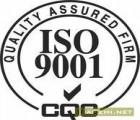 苏州江都ISO9001认证苏州ISO9001认证扬州ISO9001认证