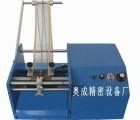 中山全自动带式电阻成型机