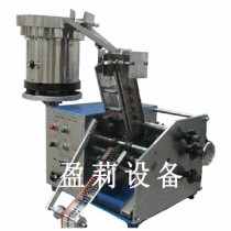 中山自动带式电阻成型机打K型图片