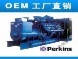 广州发电机,帕金斯柴油发电机组现货供应-康海机电