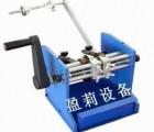 中山供应手摇带装电阻成型机