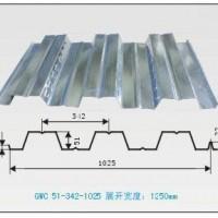 楼层板厂家 楼层板规价格 镀锌楼层板生产